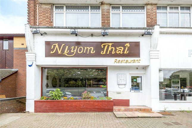 Thumbnail Retail premises for sale in Broadway, North Orbital Road, Denham, Uxbridge