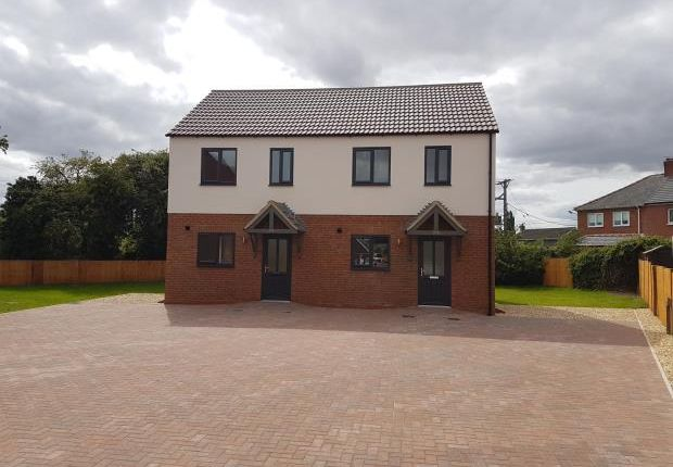 Thumbnail Semi-detached house to rent in St Hybalds Grove, Scawby