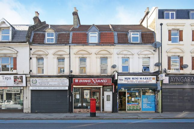 Thumbnail Restaurant/cafe to let in High Street, Colliers Wood