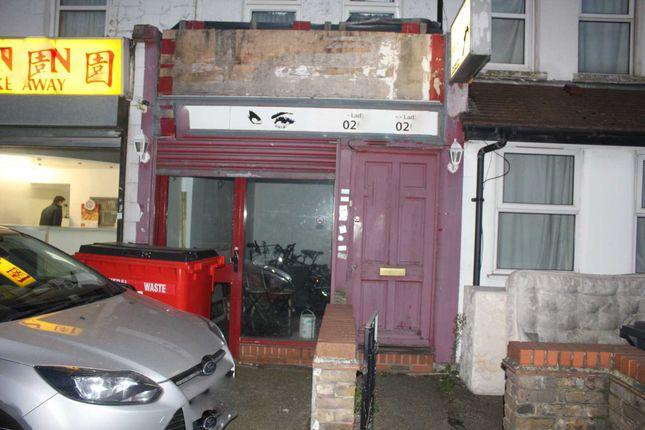Thumbnail Retail premises to let in Movers Lane, Barking