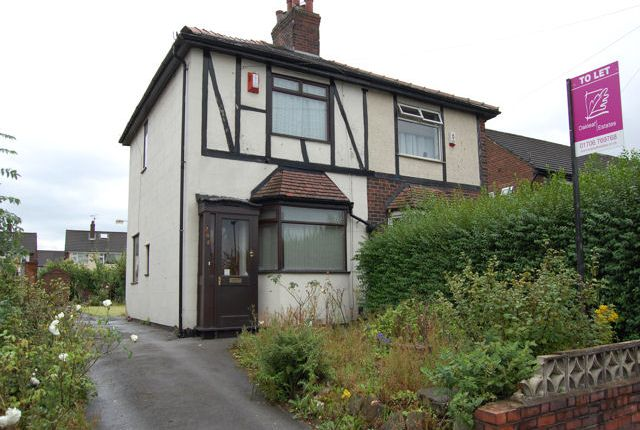 Thumbnail Semi-detached house to rent in Kingsway, Rochdale Gs