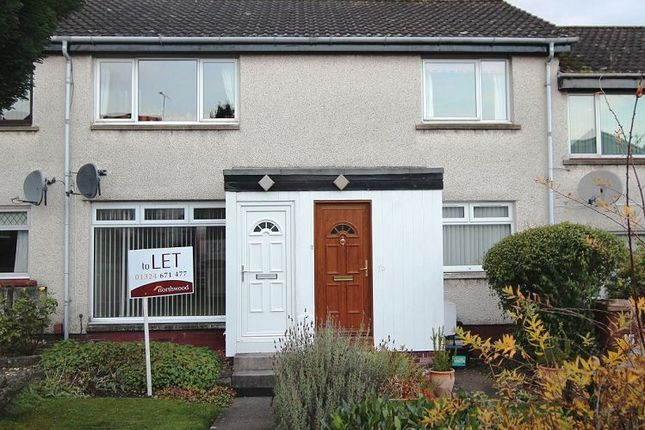 Thumbnail 2 bedroom flat to rent in Dochart Crescent, Polmont, Falkirk