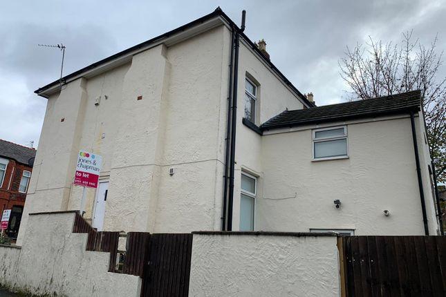 Thumbnail Flat to rent in Laurel Road, Tranmere, Birkenhead