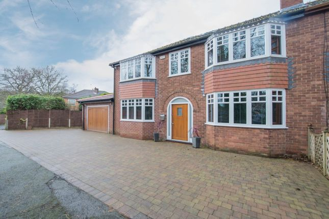 Thumbnail Semi-detached house for sale in The Nook, Worsley, Manchester