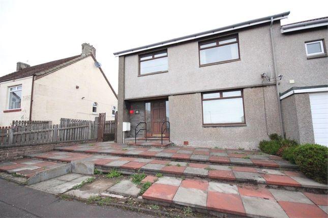 Thumbnail End terrace house for sale in 6 Lochleven Gardens, Lochore, Lochgelly, Fife