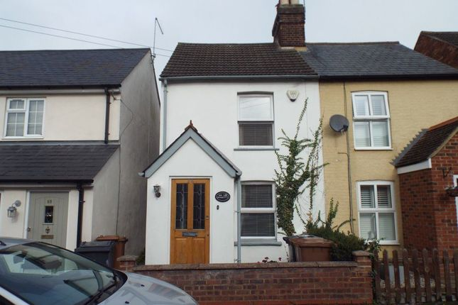 Thumbnail Property to rent in Alleyns Road, Stevenage