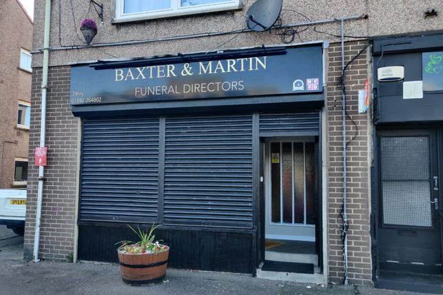 Thumbnail Retail premises to let in Links Street, Kirkcaldy, Fife