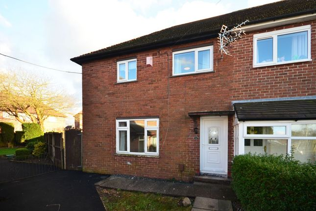 Thumbnail Semi-detached house to rent in Spalding Place, Bentilee