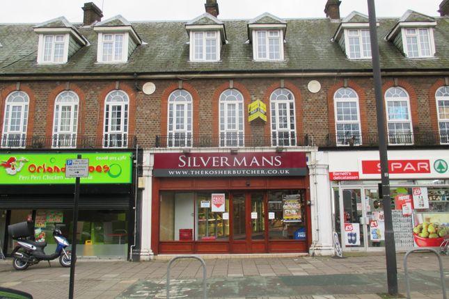 Thumbnail Retail premises for sale in Canons Corner, Edgware