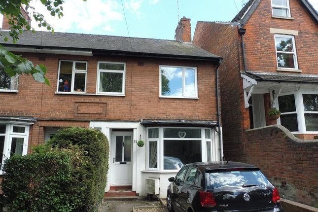 Thumbnail Semi-detached house to rent in South Parade, Grantham