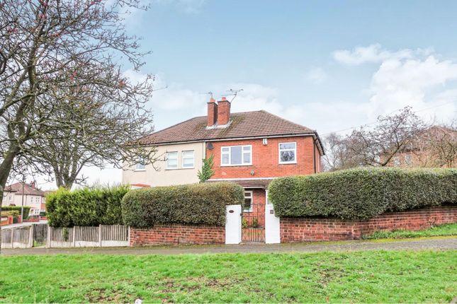 Semi-detached house in  Netherby Road  Dudley  Birmingham