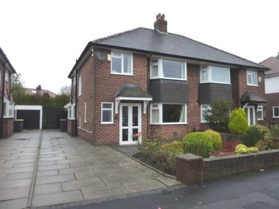 Thumbnail Semi-detached house to rent in Southgate, Preston