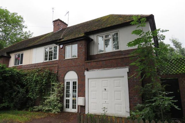 Thumbnail Semi-detached house to rent in Westminster Road, Leicester