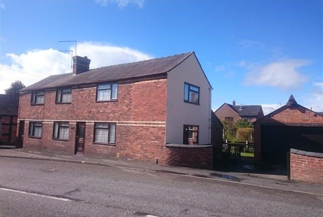 Thumbnail Semi-detached house for sale in High Street, Wem