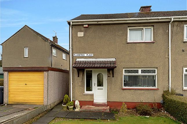 Thumbnail End terrace house for sale in Planetree Place, Johnstone