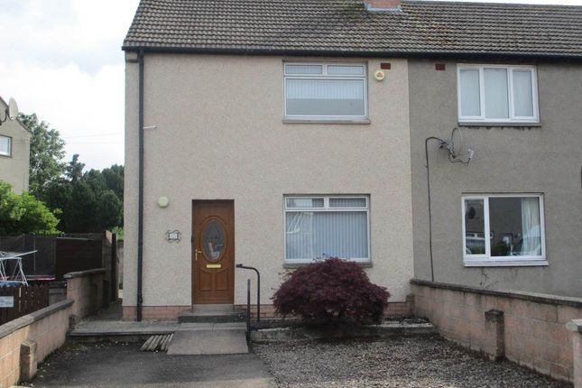 Thumbnail Detached house to rent in Craigard Road, Dundee
