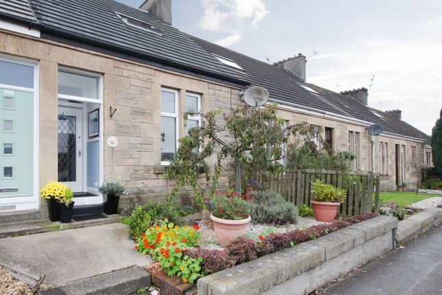 Thumbnail Terraced house for sale in Glasgow Road, Denny