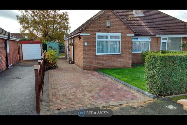 Thumbnail Bungalow to rent in Ridgefield Road, Wirral