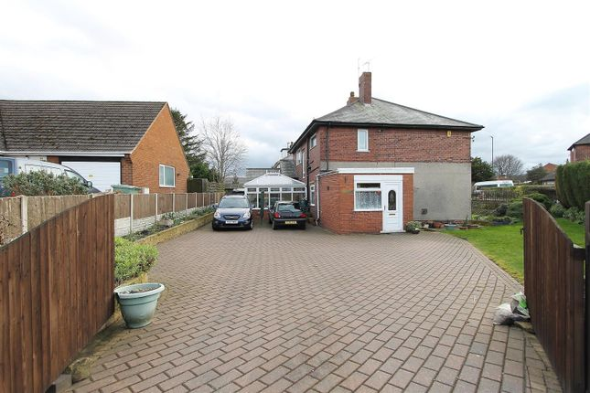Thumbnail Detached house for sale in Derby Road, Old Tupton, Chesterfield