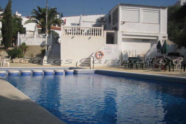 Thumbnail Restaurant/cafe for sale in El Campello, Alicante, Spain