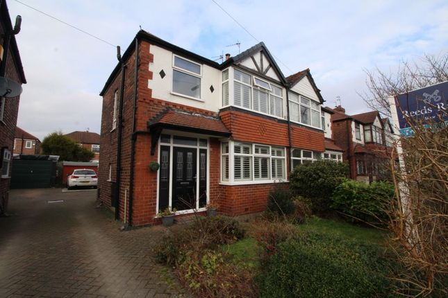 Thumbnail Semi-detached house to rent in Woodlands Drive, Offerton, Stockport