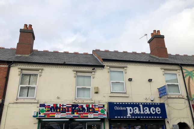 Thumbnail Flat to rent in Caldmore Green, Walsall