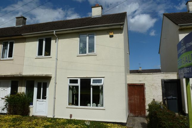 Thumbnail End terrace house for sale in Meadowleaze, Gloucester