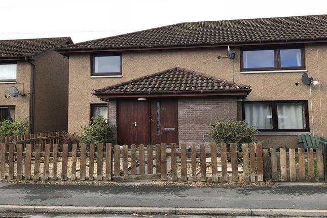 Thumbnail Flat to rent in Ardness Place, Inverness