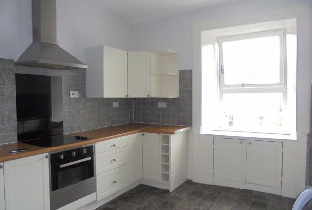 Thumbnail Flat to rent in Ballantine Place, Perth, Perthshire