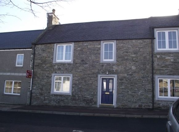 Thumbnail Terraced house to rent in Masonic Court, Keith