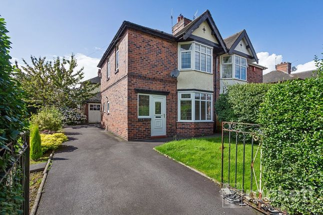 Thumbnail Semi-detached house to rent in Basford Park Road, Basford, Newcastle Under Lyme