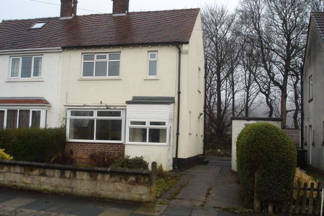 Thumbnail Semi-detached house to rent in Denby Drive, Baildon