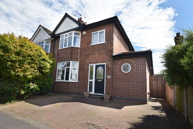 Thumbnail Semi-detached house for sale in Marshall Drive, Bramcote, Nottingham