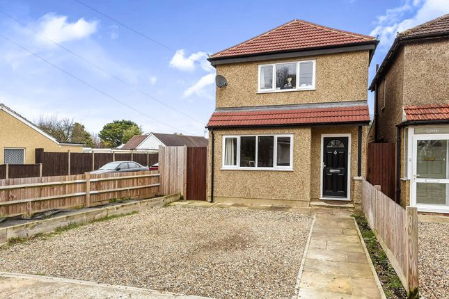 Thumbnail Detached house for sale in Worthfield Close, West Ewell, Epsom