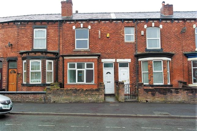 Thumbnail Terraced house to rent in Liverpool Road, Wigan, Platt Bridge