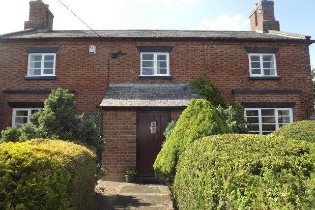 Thumbnail Property to rent in Malthouse Lane, Stafford