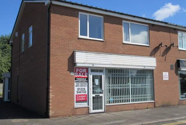 Thumbnail Commercial property for sale in Hether Drive, 38, Carlisle