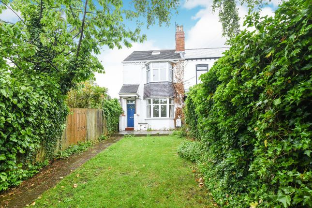 Thumbnail End terrace house to rent in East Road, Stoney Hill, Bromsgrove