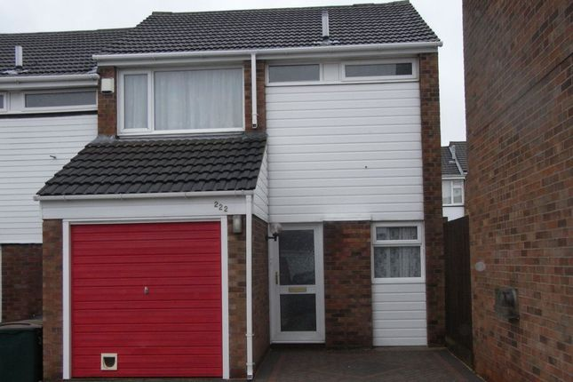 Thumbnail Terraced house to rent in Boswell Drive, Walsgrave
