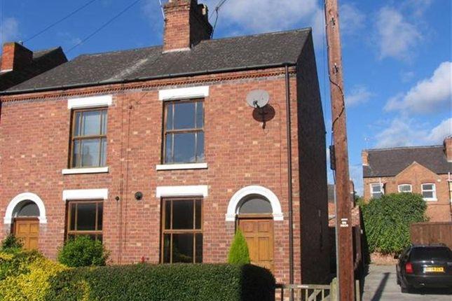 Thumbnail Semi-detached house to rent in Clinton Street, Beeston