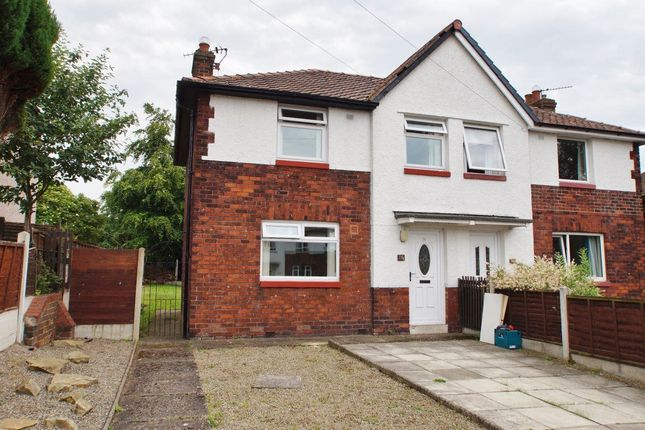 Thumbnail Property to rent in Ennerdale Avenue, Carlisle