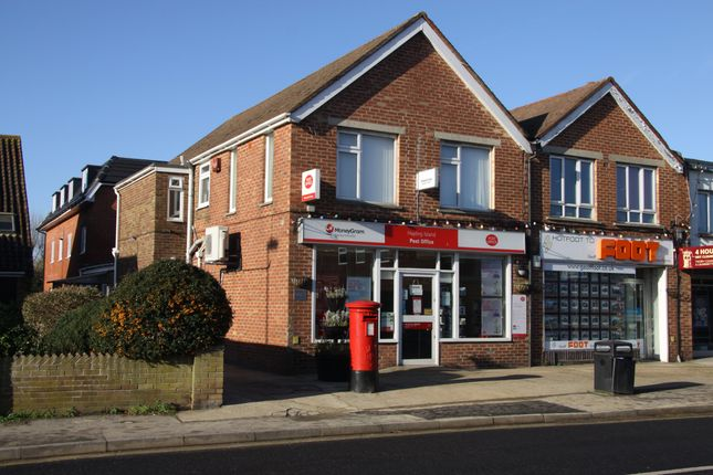 Thumbnail Retail premises for sale in 5 Elm Grove, Hayling Island, Hampshire