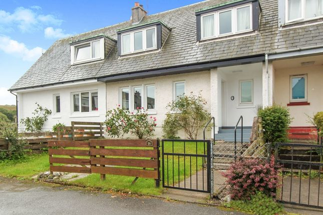 Thumbnail Terraced house for sale in Achaleven Cottages, Oban