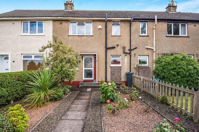 Thumbnail Terraced house for sale in Stewart Avenue, Currie