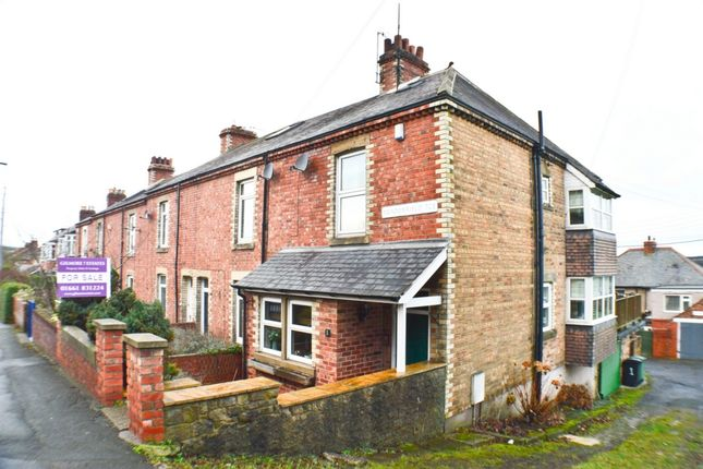 Thumbnail End terrace house for sale in Meadowfield Terrace, Stocksfield