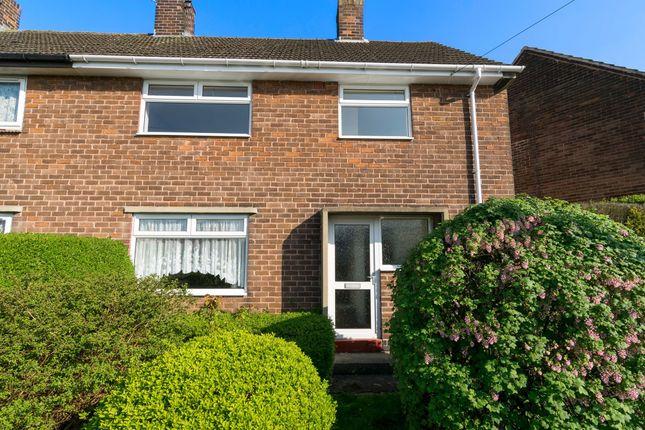 Thumbnail Semi-detached house to rent in Deamon Street, Blackwell, Alfreton