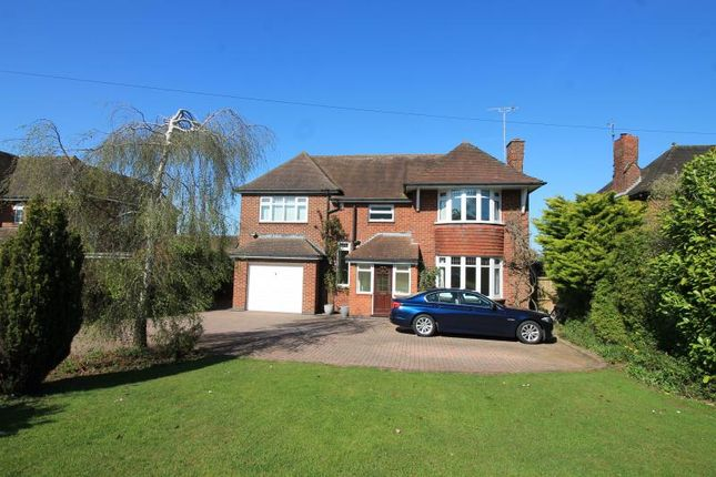 Thumbnail Detached house for sale in Cirencester Road, Brockworth, Gloucester