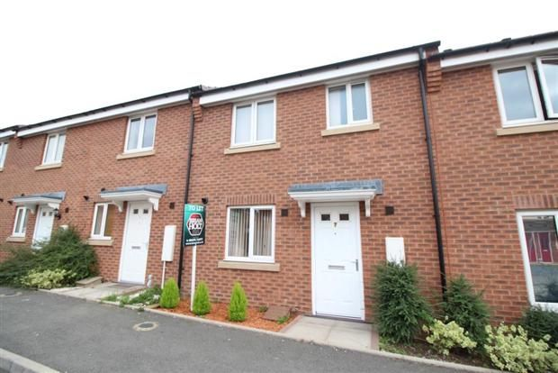 Thumbnail Terraced house to rent in Surrey Drive, Coventry, West Midlands