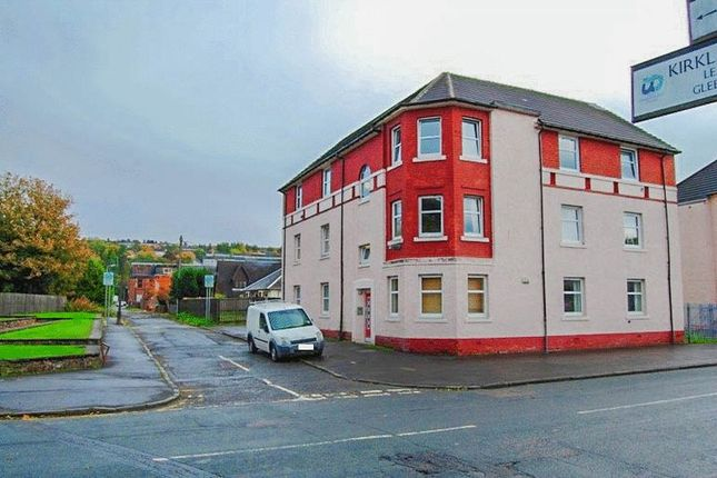 Thumbnail Flat to rent in Croft Street, Bonhill, Alexandria
