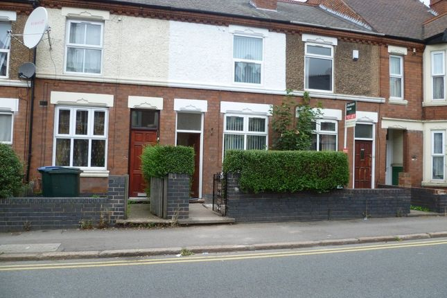 Thumbnail Detached house to rent in Gulson Road, Coventry